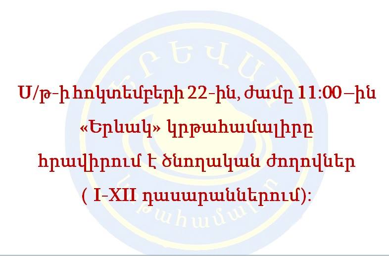 14801191_1125669064187049_620702958_n